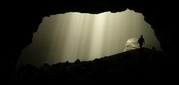 The window of earth, Grubug Sinkhole
